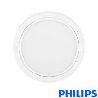 Foco Empotrable Blanco Rastaban Philips 800883116