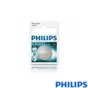 Pila Lithium Philips CR2032 Blister1