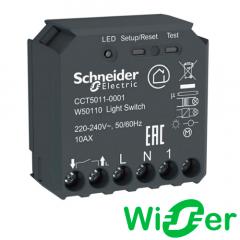 Micro módulo Interruptor Wiser Schneider Electric