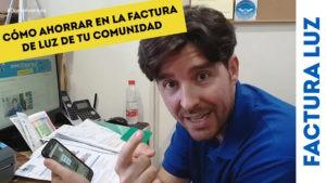 como_ahorrar_factura_luz_selectra_comunidad_cambio_tarifa_cambio_compañia_cambio_potencia_manuel_amate_domo_electra_hola_luz_electricista
